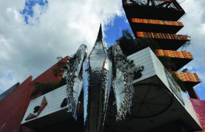 Conmemorarán 15 años del Ycuá Bolaños