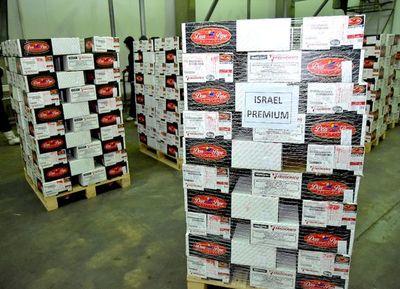 Exportarán carne con marca premium al mercado de Israel