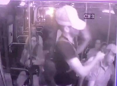 Desconocidos asaltan bus de la Línea 21
