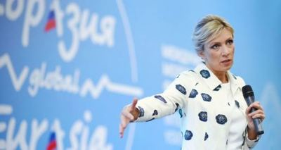 La ciudad de Biarritz, FranciaLa Cumbre del G7 se centrará en la situación de Irán, Ucrania y Rusia
