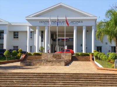 El Centro Paraguayo Japonés cumple 31 años