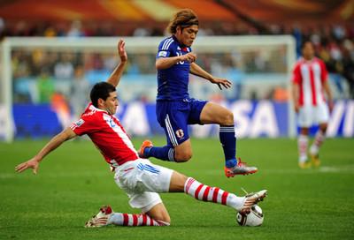 Japón y Paraguay prueban jugadores y estrategias en partido amistoso