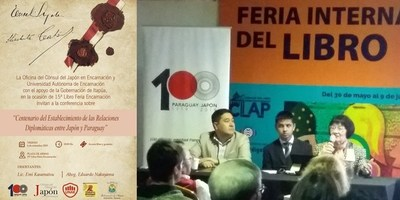 CONSULADO DEL JAPÓN PRESENTA CONFERENCIA EN LA LIBROFERIA POR LOS 100 AÑOS DE RELACIONES DIPLOMÁTICAS