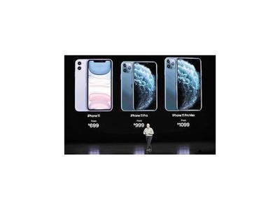 Apple lanzó el iPhone 11, con diseño clásico y mejor cámara
