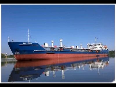 Detienen buque paraguayo por sospecha de tráfico de droga