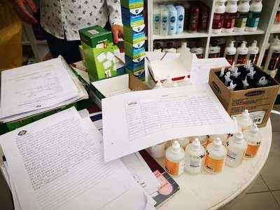 Medicamentos ingresados de contrabando fueron incautados