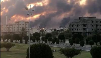 EEUU dice que Irán atacó refinerías saudíes para dañar la economía mundial