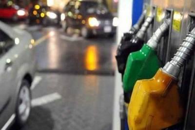 Argentina anuncia el aumento del precio del combustible