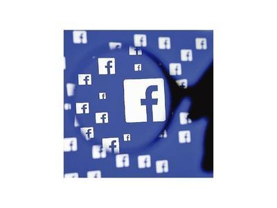 Facebook suspende miles de apps por violar la privacidad