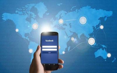 """Facebook oculta """"Likes"""" para cuidar la autoestima de la gente"""
