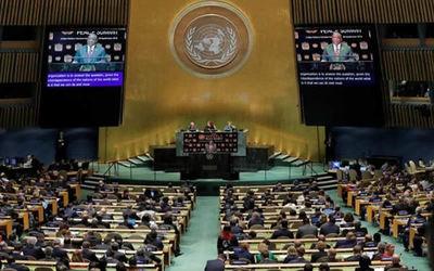 Piden a la ONU que no premie a Maduro con un puesto en el Consejo de DDHH