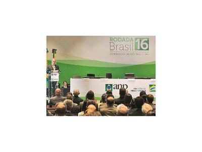 Brasil  recauda USD 2.179 millones en concesión petrolera