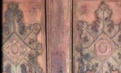 Investigan robo al Patrimonio Cultural Jesuítico