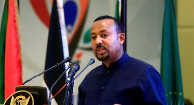 Primer ministro de Etiopía Abiy Ahmed Ali gana el Premio Nobel de la Paz 2019