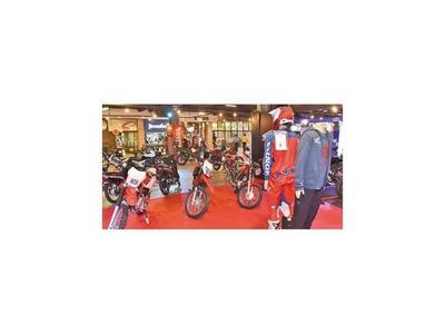 Último día para comprar la moto soñada