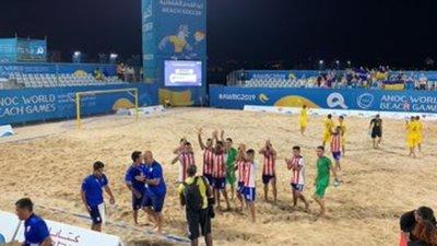 Los pynandi derrotan a Ucrania en el Mundial de Qatar