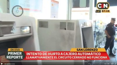 Intento de robo a cajero automático en San Lorenzo