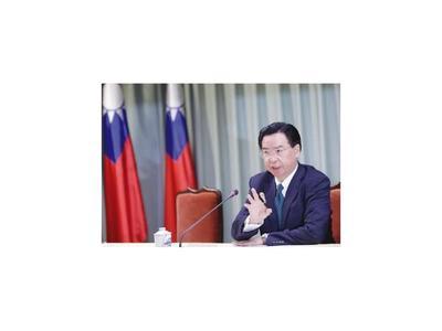 Gobierno planteará a canciller taiwanés más inversión para generación de  empleo