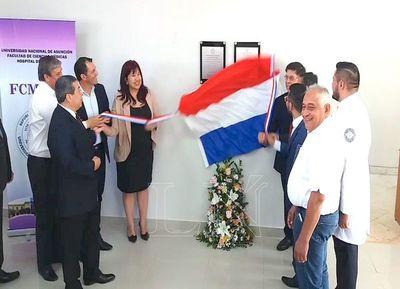 Inauguran local de la Facultad de Ciencias Médicas de la UNA