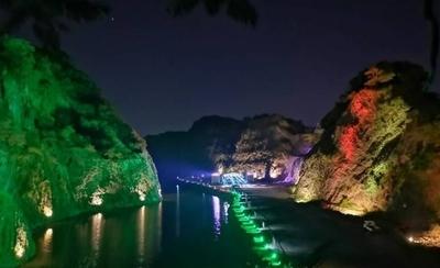 HOY / Ciudad Navidad abrirá sus puertas en Cerro Ñemby