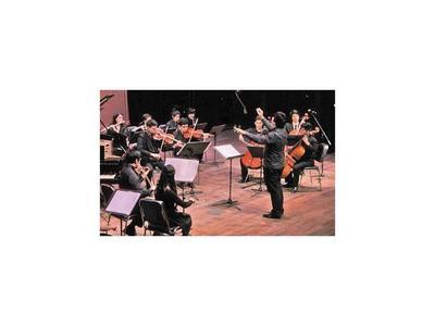 Concierto de orquesta juvenil