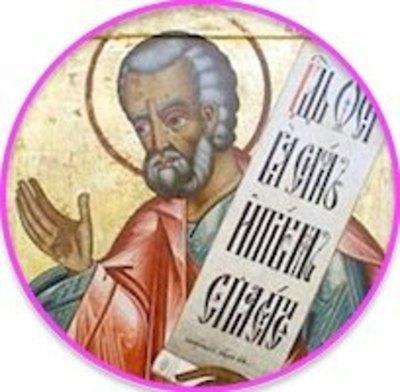Santo Profeta Abdías