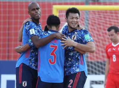 Compacto: Japón 5-3 Suiza