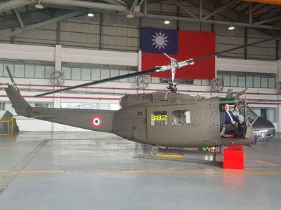 Donan tres helicópteros UH-1H a Paraguay