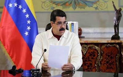 Áñez acusó a Venezuela de estar detrás de las protestas tras la salida de Evo