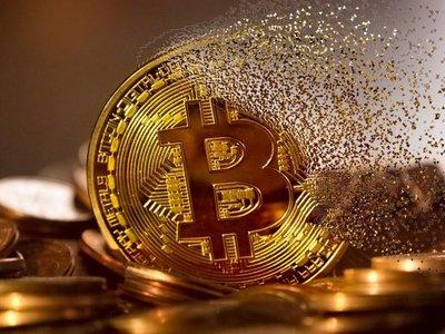 Comisión de Valores advierte sobre supuestos planes de inversión con bitcoins