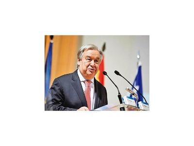 ONU solicita apoyo para desarrollo de Paraguay y Bolivia
