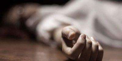 Se registra un supuesto nuevo caso de feminicidio en el país