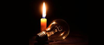 Una más de la ANDE: Varias ciudades de Central y barrios de Asunción sin energía eléctrica