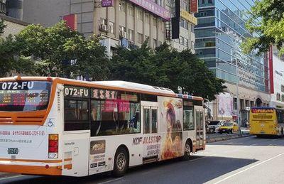 Taiwán promete más inversiones