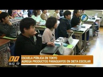 Una computadora, elemento indispensable para un estudiante en Tokyo