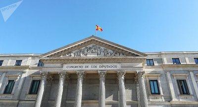 El Congreso celebra la segunda votación de investidura de Pedro Sánchez