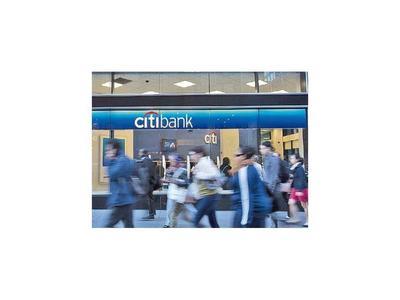 Citigroup planea contratar unos 2.500 programadores