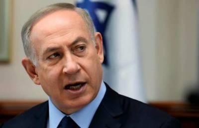 """Israel advierte a Irán sobre una respuesta """"rotunda"""" en caso de ataque a ese país"""