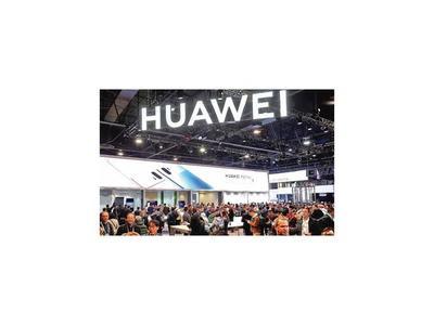 Huawei no afectará los lazos entre EEUU y Reino Unido