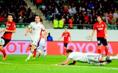 Guangzhou Evergrande vs Bayern Munich (0-3) Resumen y Goles