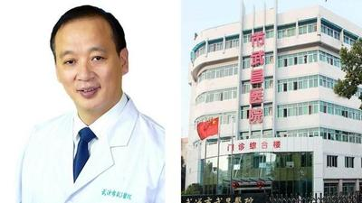 Muere de coronavirus el director de hospital de ciudad epicentro de la epidemia en China