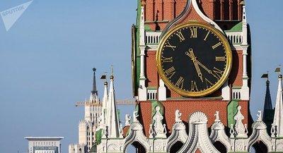 El Kremlin tacha de «ilegales» las sanciones de EEUU contra filial de Rosneft