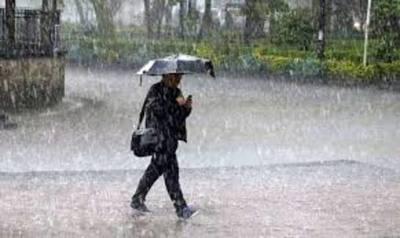 Lluvias de variada intensidad desde la mañana de hoy en el país.