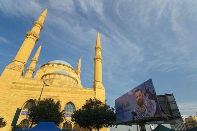 Beirut, la alegría de vivir pese a los conflictos