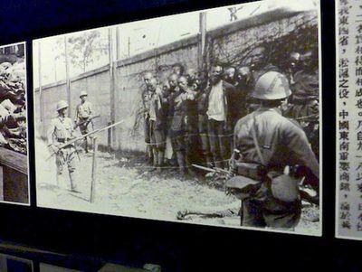 Memoria del genocidio japonés contra el pueblo chino