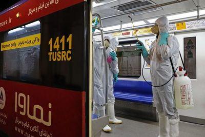 Coronavirus se expande en Irán con 15 muertos