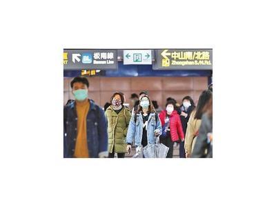 Taiwán usa tecnología como una medida de combate del virus