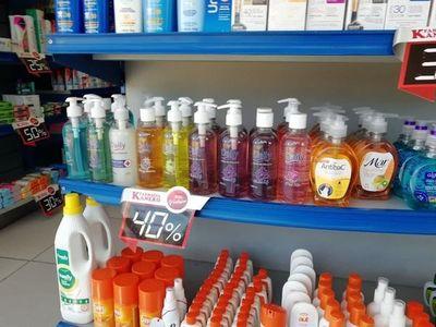 Pondrán tope a precios de tapabocas, alcohol en gel y otros