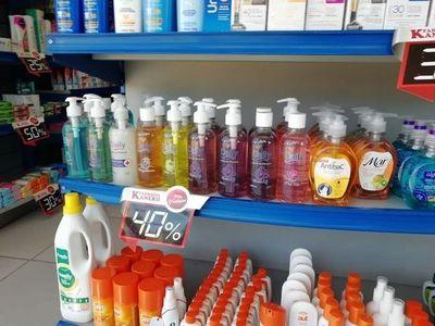 Salud establece precios referenciales de insumos