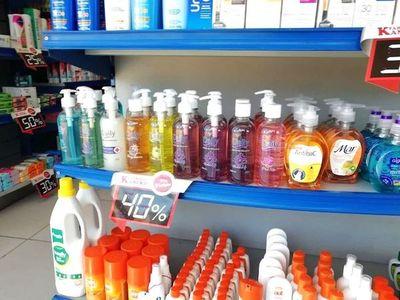 Aumentan precio del alcohol en gel un 82%, según Sedeco